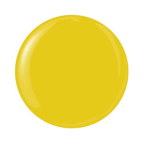 Mani-Q Esmalte Permanente - Yellow Neon 101 Amarillo Pato